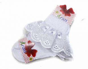 تولید و پخش لباس زیر جوراب شلوار پیراهن محصولات حجاب و زمستانی