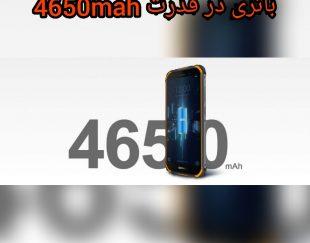 گوشی دوجی مدل s40 ضد آب و ضد ضربه