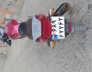 موتورسیکلت ۱۵۰