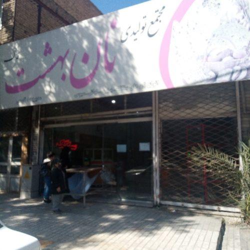 فروش مغازه به متراژ ۱۶۳