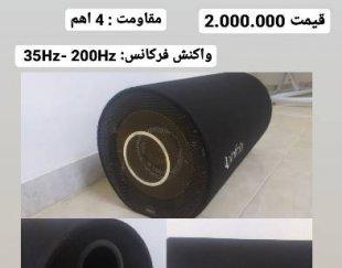 ساب اینفنتی ۱۲۰۰w