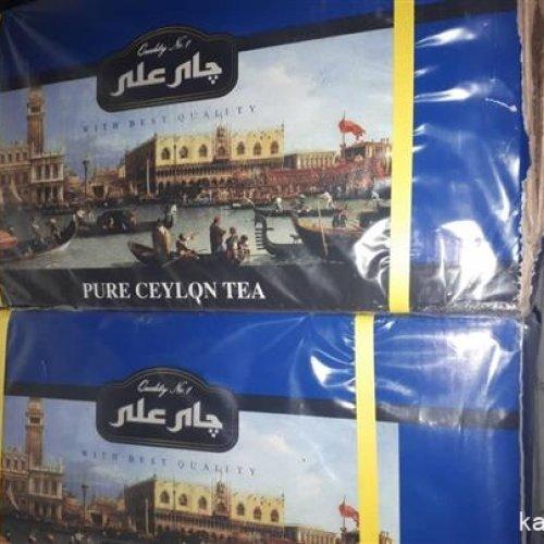 بازرگانی چای علی