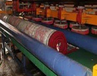 قالیشویی-مبلشویی فرهنگ شهر*مبل-موکت شویی-تعمیر فرش رفوگری