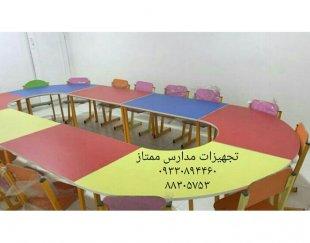 میز و صندلی مهدکودک