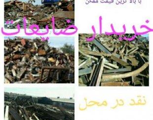 ضایعاتی بزرگ شهر خرم آباد