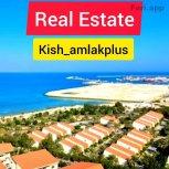 فروش انواع خانه و آپارتمان در کیش