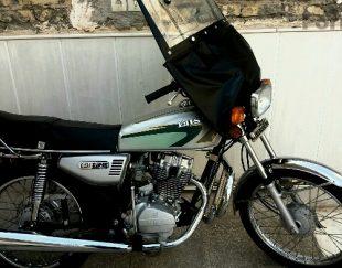 موتور سیکلت احسان ۱۲۵
