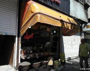 مغازه بالای میدان انقلاب
