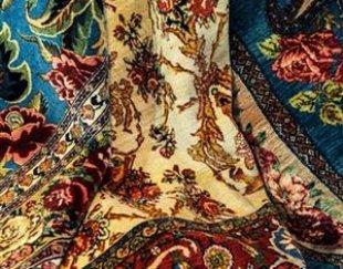قالیشویی خیام