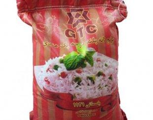 برنج هندی جی تی سی