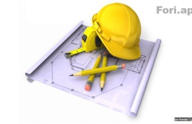 استخدام کارمند دفتری جهت پروژه در خ کاوه