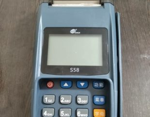 فروش انواع دستگاه کارت خوان