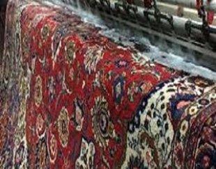 قالیشویی و مبل شویی