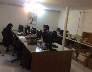 دفتر مرکزی مبین نت در مشهد استخدام مینماید