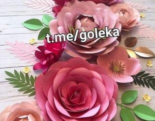 گل کاغذی، گل کاغذی دیواری ،گل دکوراتیو کاغذی ،گل پایه دار