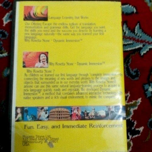 فروش یک بسته کامل زبان انگلیسی نو نسخه اصلی