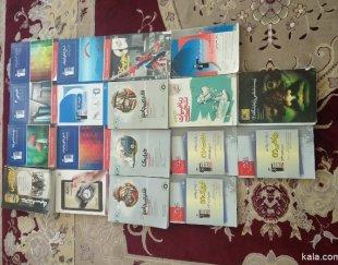 مجموعه و تک فروشی کتاب های کنکوری تجربی