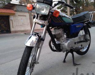 موتور هندا ۹۷