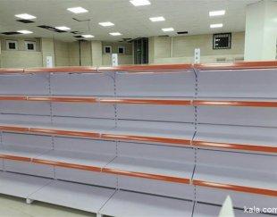 تولید و فروش قفسه مغازه وهایپر