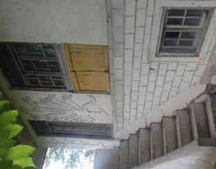 خانه قدیمی ۱۵۰سال ساخت به بالا