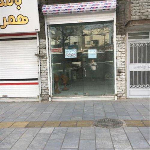 مغازه ٢٠ متری در استقلال – مشهد