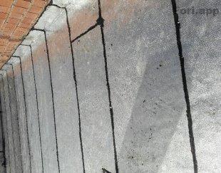 نصب ایزوگام وقیر کشی احمدی