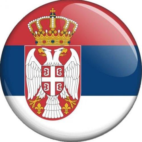 آفر ویژه تور صربستان – تور صربستان ۵ روزه
