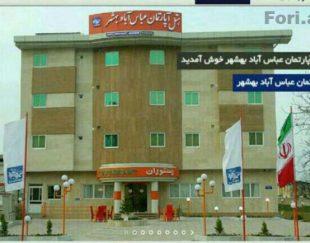 هتل رستورانی به مساحت ۱۲۶۵ متر بنا در عباس آباد بهشهر به فروش میرسد