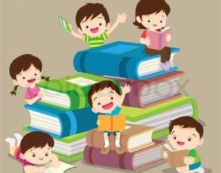 تدریس دروس دبستان تضمینی