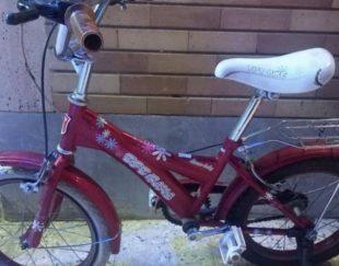 دوچرخه سایز ۱۶ . مدل ماکسیما