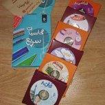 فروش DVD آموزشی (پرش)