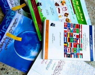 معلم خصوصی (عربی)