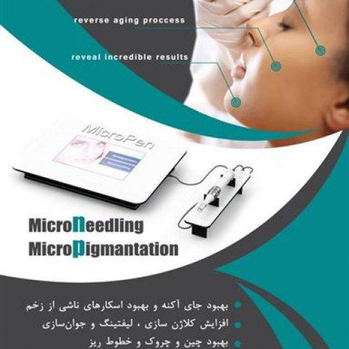 بازاریاب جهت فروش تجهیزات پزشکی