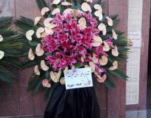 تاج گل ترحیم .تاج گل جشن.ارسال سراسر تهران