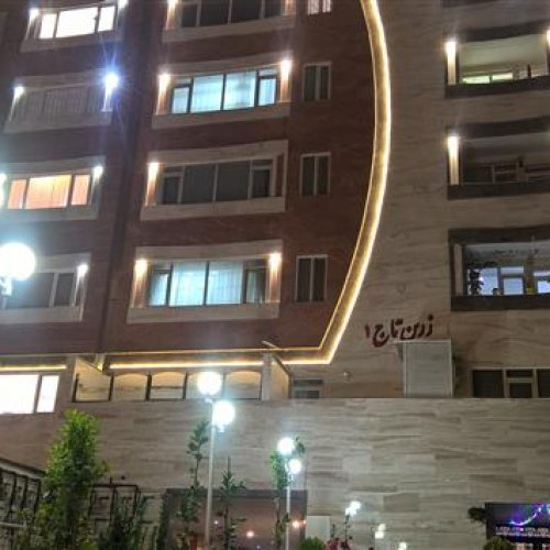 فروش یک واحد آپارتمان یک خوابه شیک و عالی در بلوار عدالت