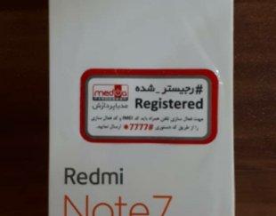 گوشی موبایل شیائومی مدلRedmi Note 7 Black 64 Gig آکبند