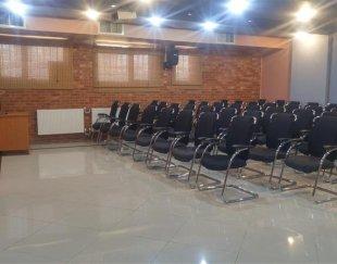 سالن اجتماعات توانگران، میزبان جلسات اداری و آموزشی