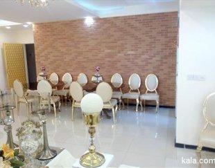 دفتر ازدواج