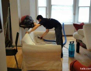 مبل شویی و قالیشویی سی گل (زیر نظر اتحادیه)