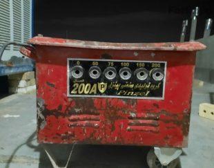 موتور جوش ۲۰۰امپر