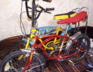 دوچرخه  نوستالژی