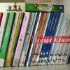 فروش کتابهای کمک درسی
