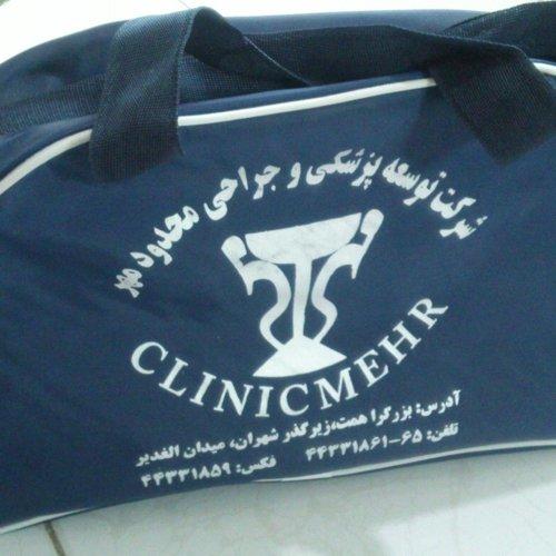 کیف همراه بیمار , کیف بیمارستانی , کیف سلامت , کیف برزنتی همراه