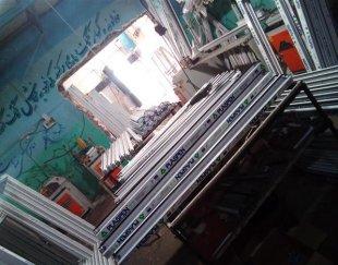 تولید درب و پنجره U.PVCو کلیه امورات آهنگری