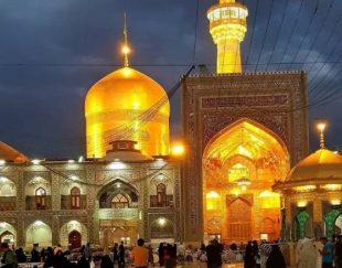 کاروان ثبت نام به مشهد مقدس