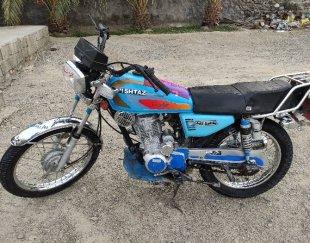 موتور سیکلت پرواز سال ۹۷