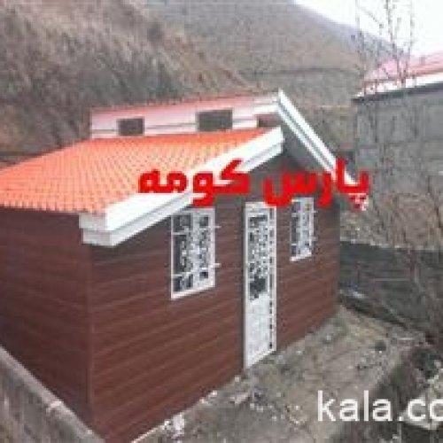 کانکس و ویلای پیش ساخته