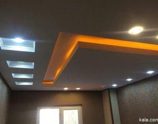 سقف کاذب و هالوژن نورمخفی
