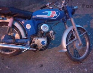 موتورسیکلت صد