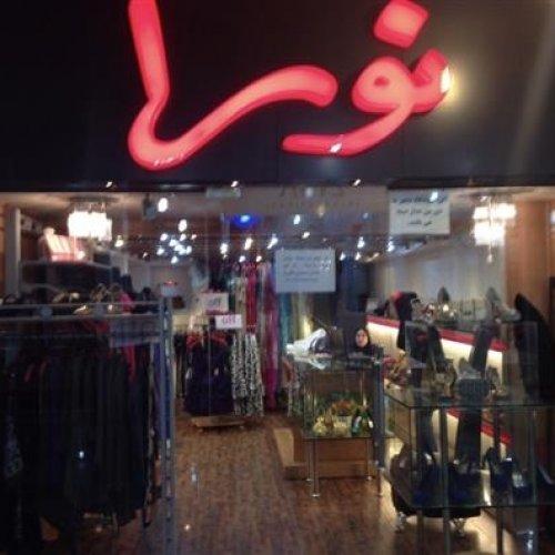 یک باب مغازه در دو طبقه ۴۱مترکیان پارس
